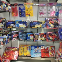 bis new toys wholesale