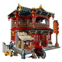 china building toys 聚贤楼