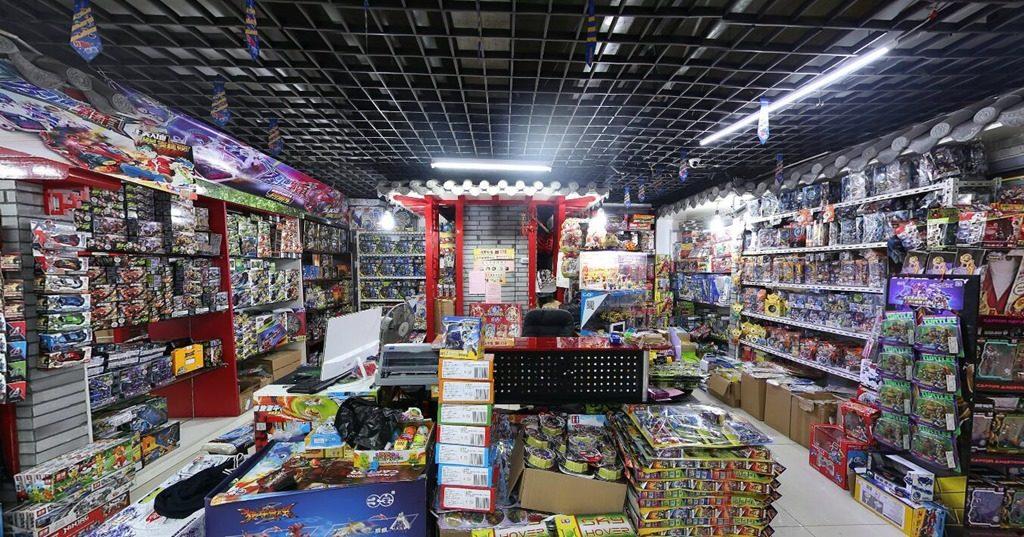 china-toys-market