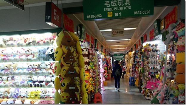 yiwu plush toys market