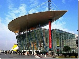 Yiwu Toys Market building 1