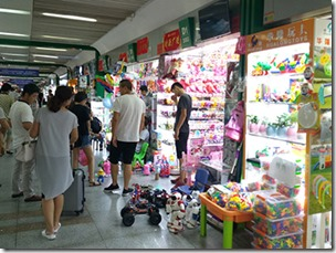 yiwu toys sourcing