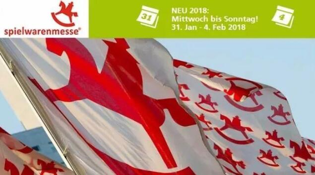 2018 Nuremberg International Toy Fair Germany