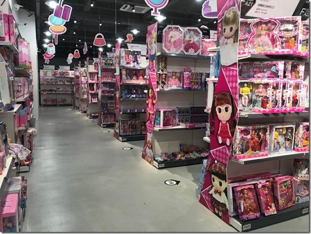 toys buying market