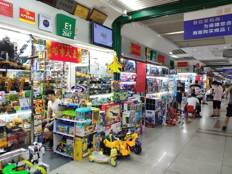 yiwu-toys-market-sourcing.jpg