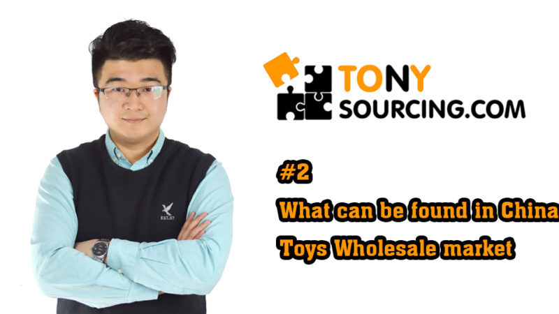 China Toys Wholesale market