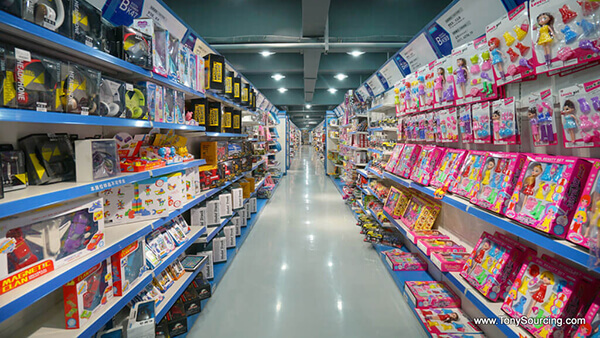 China toys showroom