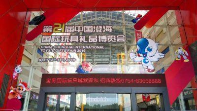 china chenghai toys & Gift Fair 2019