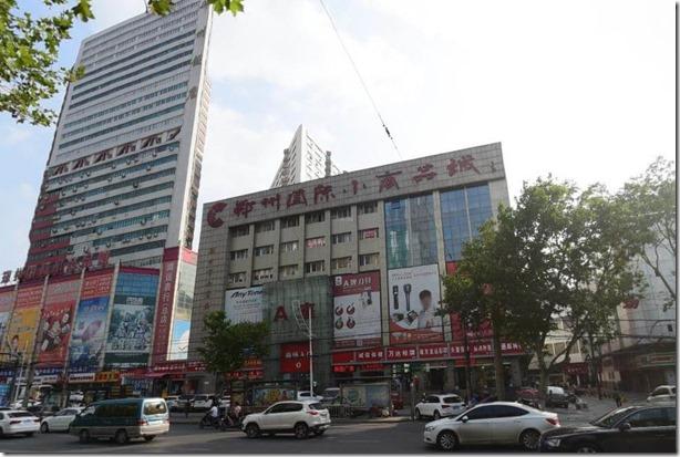 zhengzhou internationl toys wholesale market