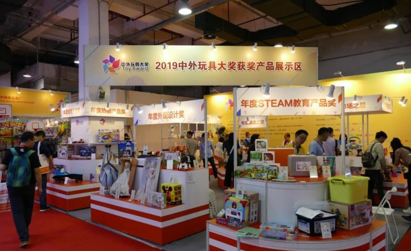 International exhibition area