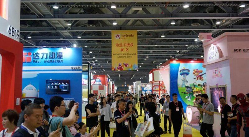 China toys fair