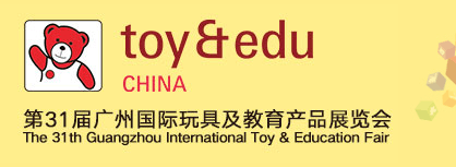 Guangzhou International Toys and Models Exhibition
