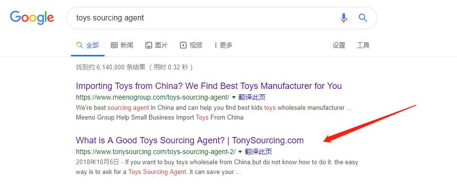 find a good toys sourcing agent