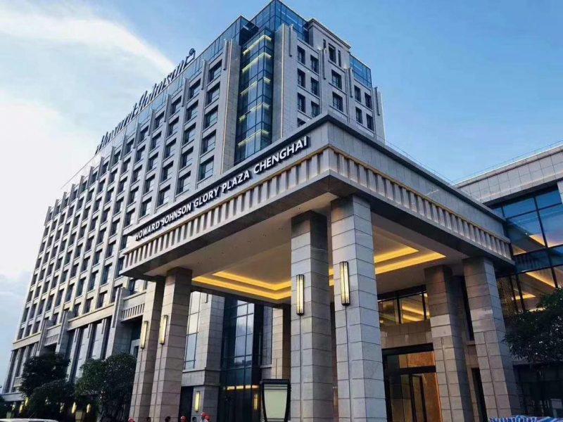 Howard johnson glory plaza chenghai