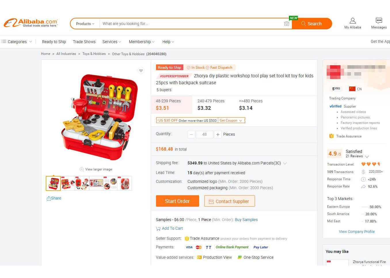 how to buy toys from alibaba to amazon