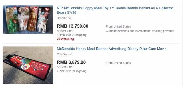 MC toys sale