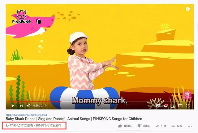 baby shark video