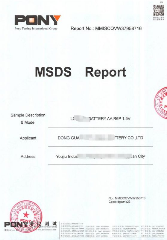 MSDS report for battery