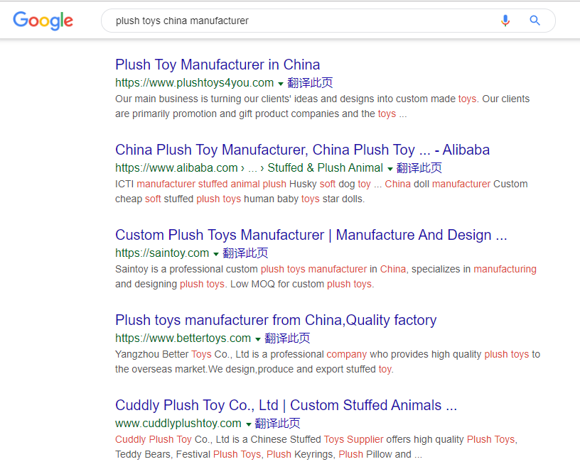 google toys suppliers