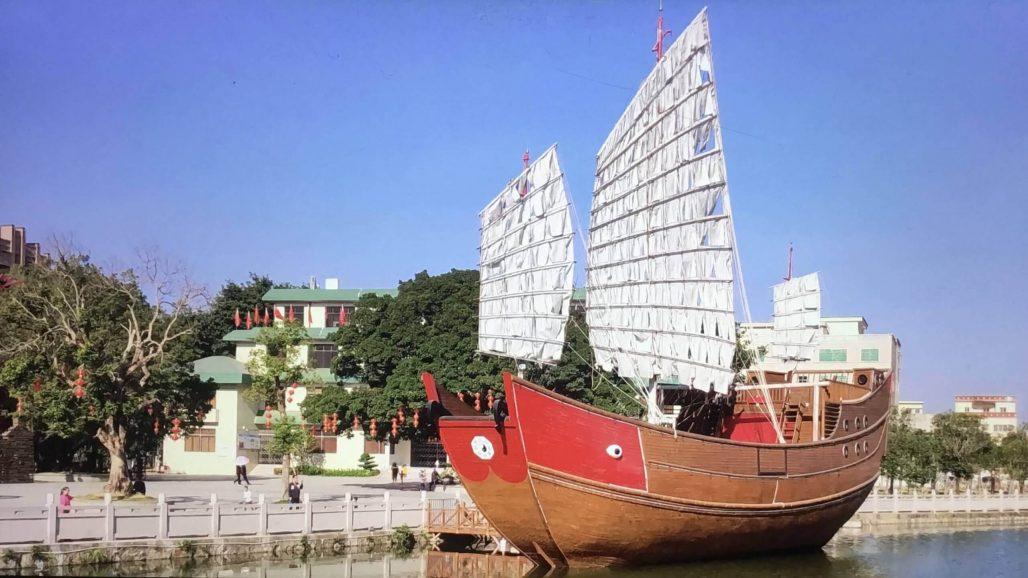 Chenghai-Toys-City
