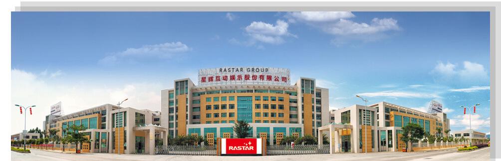 Shantou Toys Company