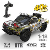 RC Toys Truck