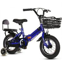 Bicycles for Kids