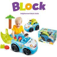 children car toys